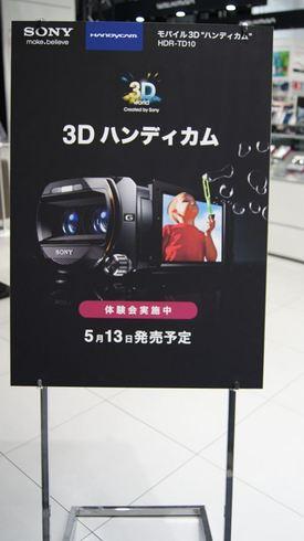 2011-05-02 21-40-55 - DSC00218_R.JPG