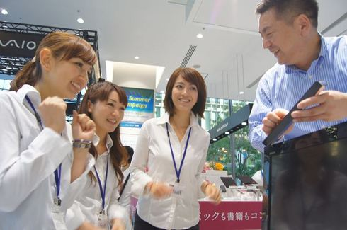 2011-07-17 17-44-06 - DSC09343_R.JPG