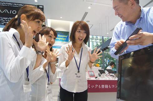 2011-07-17 17-44-09 - DSC09344_R.JPG