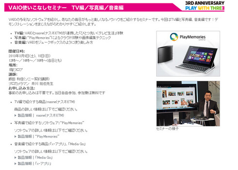 20130309_nagoya.jpg