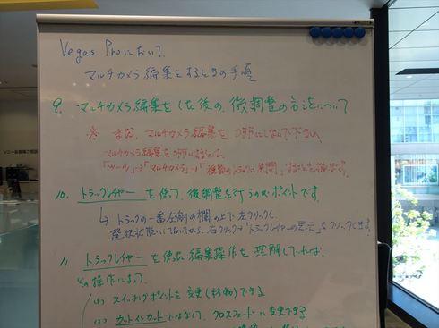 DSC00115_R.JPG