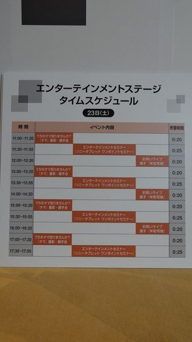 DSC00221_R.JPG