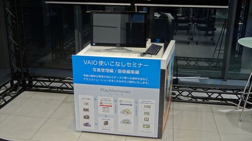 DSC01406_R.JPG
