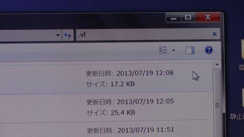 DSC02009_R.JPG