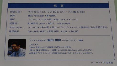 DSC02019_R.JPG
