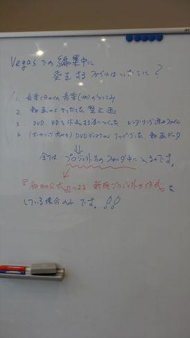 DSC03283_R.JPG