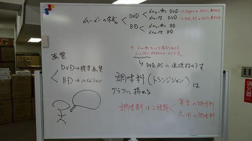 DSC03314_R.JPG