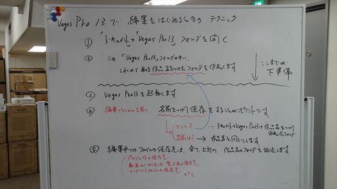 DSC03326_R.JPG