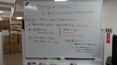 DSC03332_R.JPG