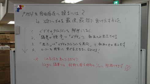 DSC03346_R.JPG