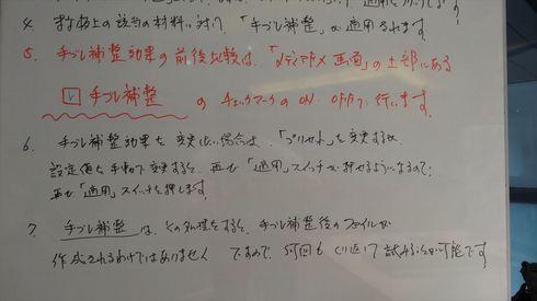 DSC04948_R.JPG