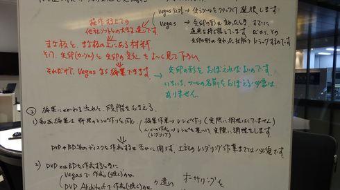 DSC05273_R.JPG