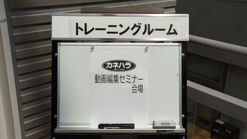 DSC08801_R.JPG