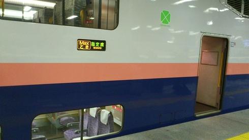 DSC_0046_R.jpg