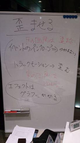 DSC_0198_R.jpg