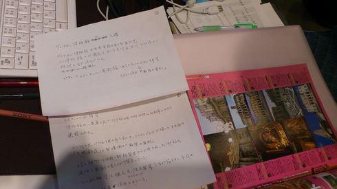 DSC_0285_R.JPG