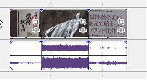 素材一つだけの音量調整01.jpg