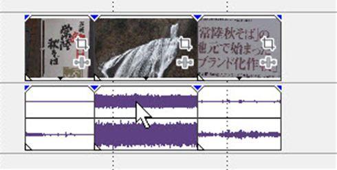 素材一つだけの音量調整02.jpg