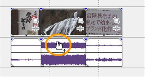 素材一つだけの音量調整03.jpg