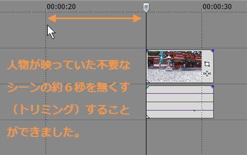 縮める04-1.jpg
