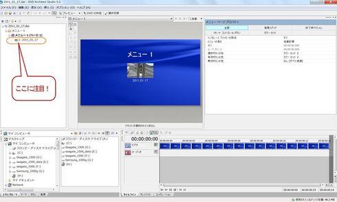 dvd_a_001_R.jpg