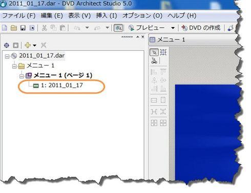 dvd_a_002_R.jpg