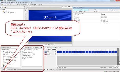 dvd_a_003_R.jpg