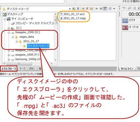 dvd_a_004_R.jpg