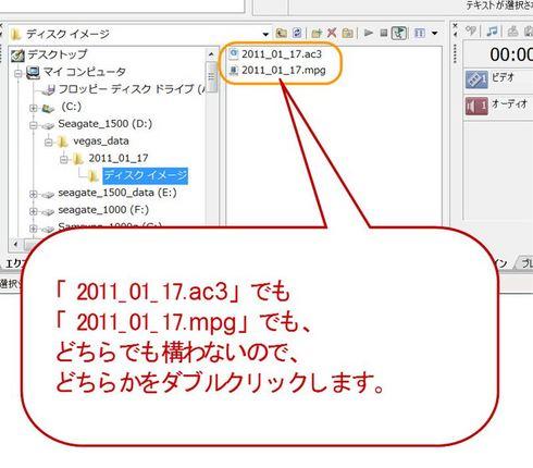 dvd_a_005_R.jpg