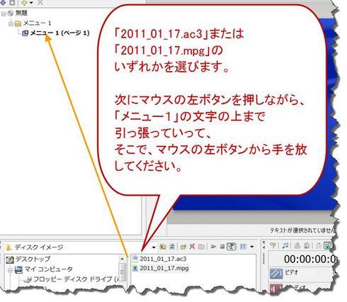dvd_a_006_R.jpg
