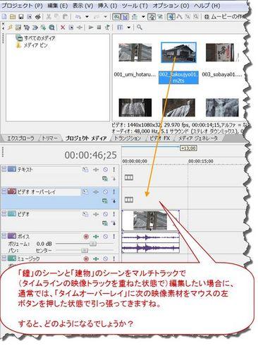 kasanaru_02_R.jpg