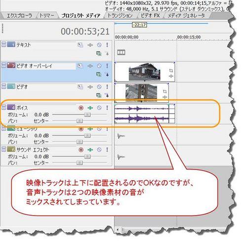 kasanaru_03_R.jpg