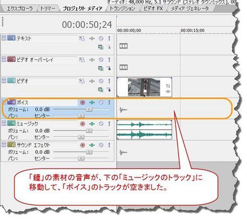 kasanaru_05_R.jpg