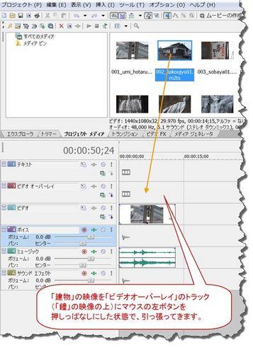 kasanaru_06_R.jpg