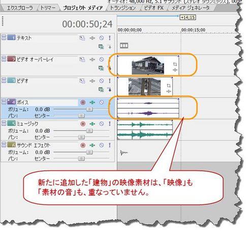 kasanaru_07_R.jpg
