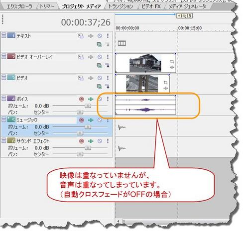 kasanaru_08_R.jpg