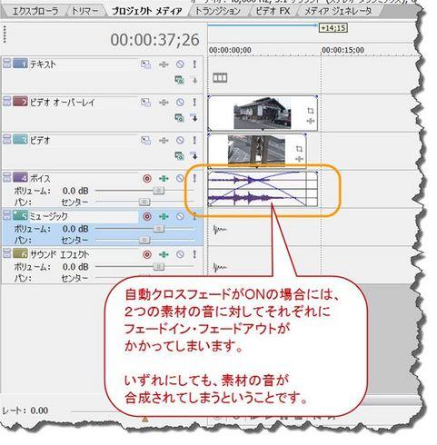kasanaru_09_R.jpg