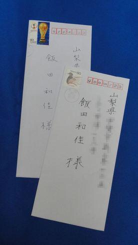 letter_01_1_R.jpg