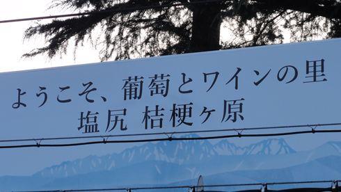 nagoya_101210-155828.JPG