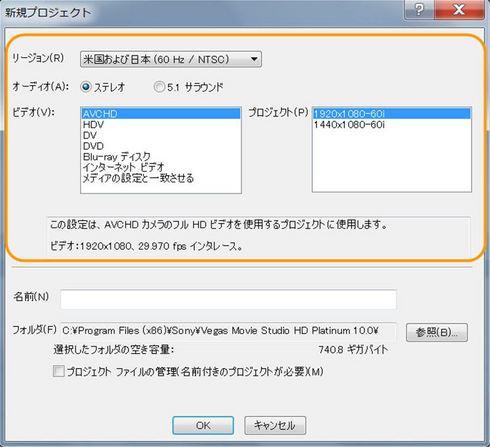 new_pro_002_R.jpg