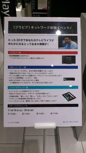 normalize_DSC_0138_R.JPG