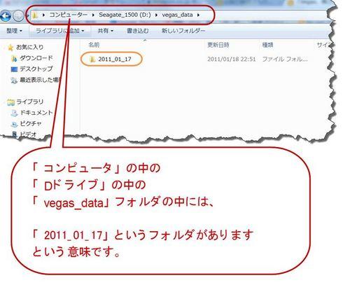 project_folda_003_R.jpg