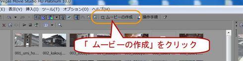 sakusei_002_R.jpg