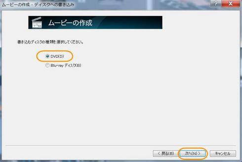 sakusei_004_R.jpg