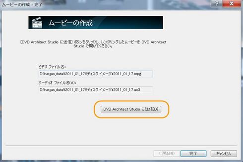 sakusei_007_R.jpg