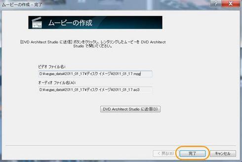 sakusei_008_R.jpg