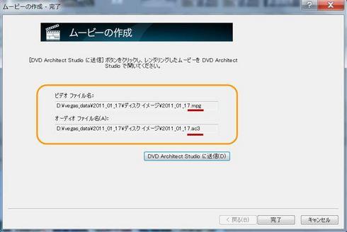 sakusei_010_R.jpg