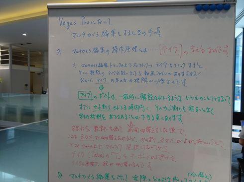 DSC00109_R.JPG