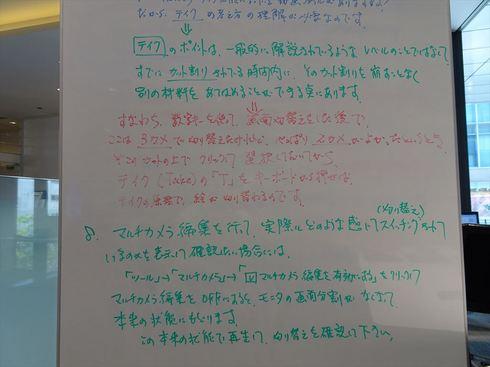 DSC00110_R.JPG