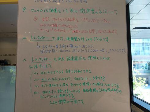 DSC00116_R.JPG